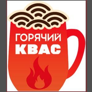 hot_kvass